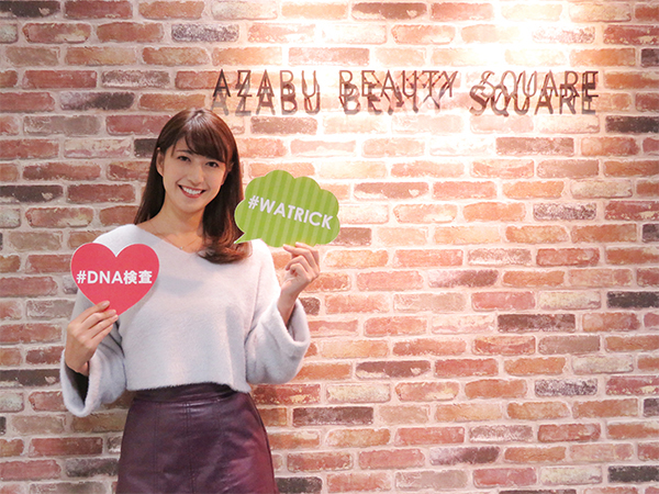 PARTS SLENDER SALONSNPsスニップ(AZABU BEAUTY SQUARE内)店の店内の様子